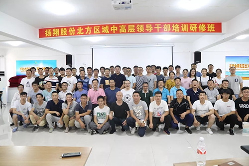 How to build a healthy business organization? Yang xiang did it