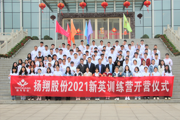 Yangxiang 2021 New Comers Training Camp丨How unique and young they are!